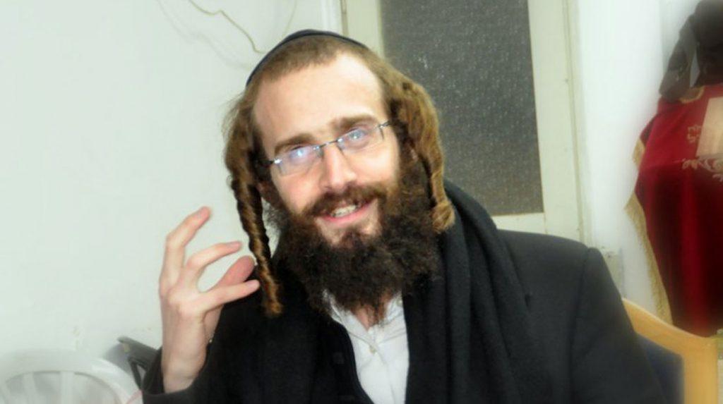 הרב דוד גבירצמן