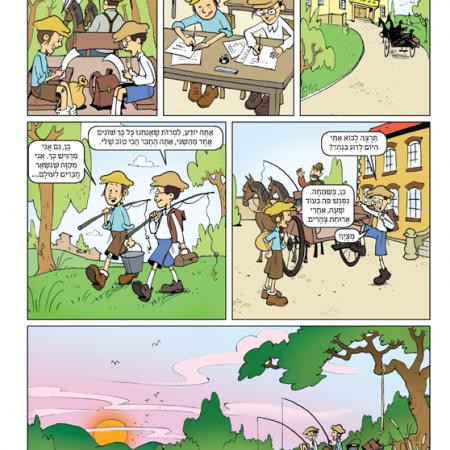 מעשה מחכם ותם – קומיקס